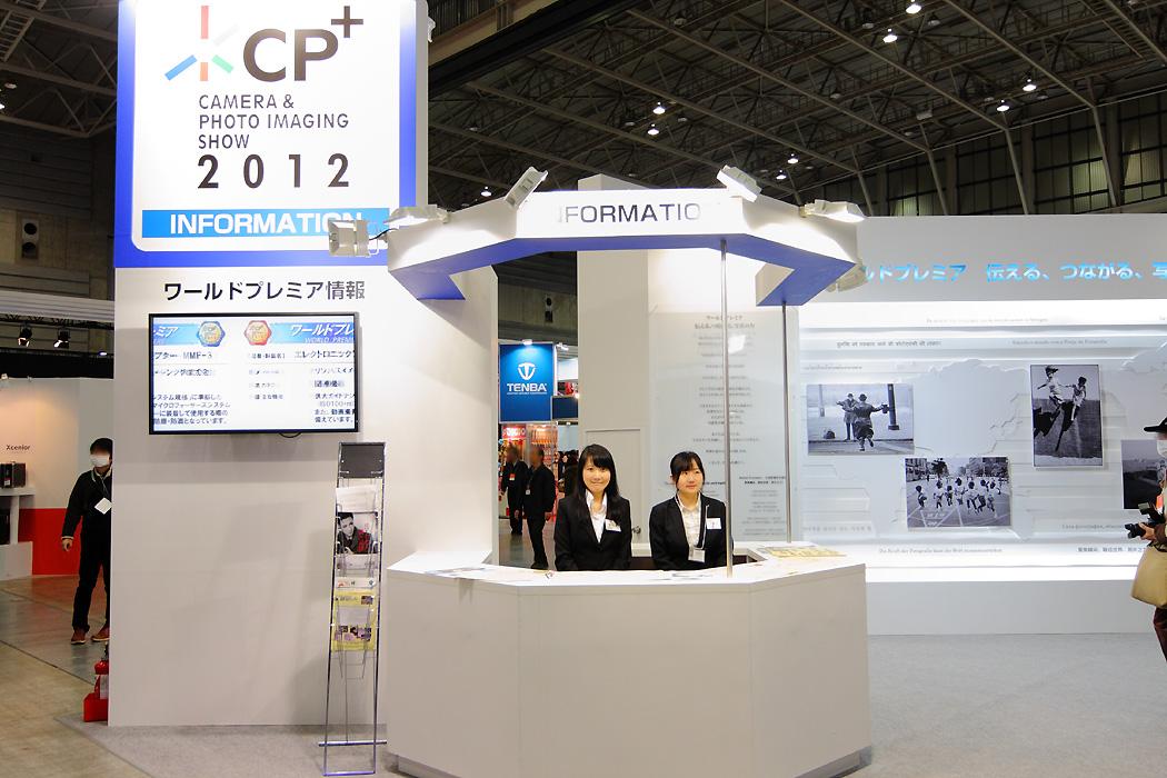CP+2012レポ 後編_d0150493_19385978.jpg
