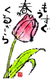 f0029393_61313.jpg
