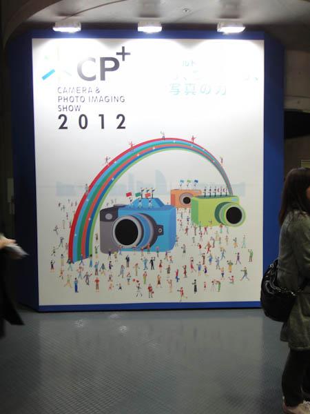 CP+ 行って来ました。_b0128294_219124.jpg