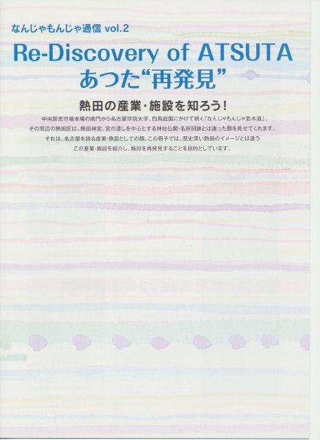 b0101496_10232020.jpg