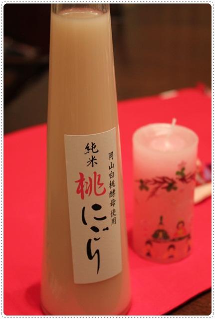 雛祭りキャンドル(^^♪_a0213806_1532443.jpg