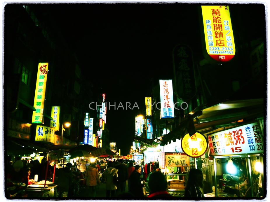 台湾First day〜夜市〜_b0025511_17555891.jpg