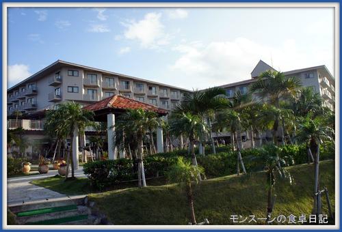 南国のリゾートホテル_f0215714_17383347.jpg