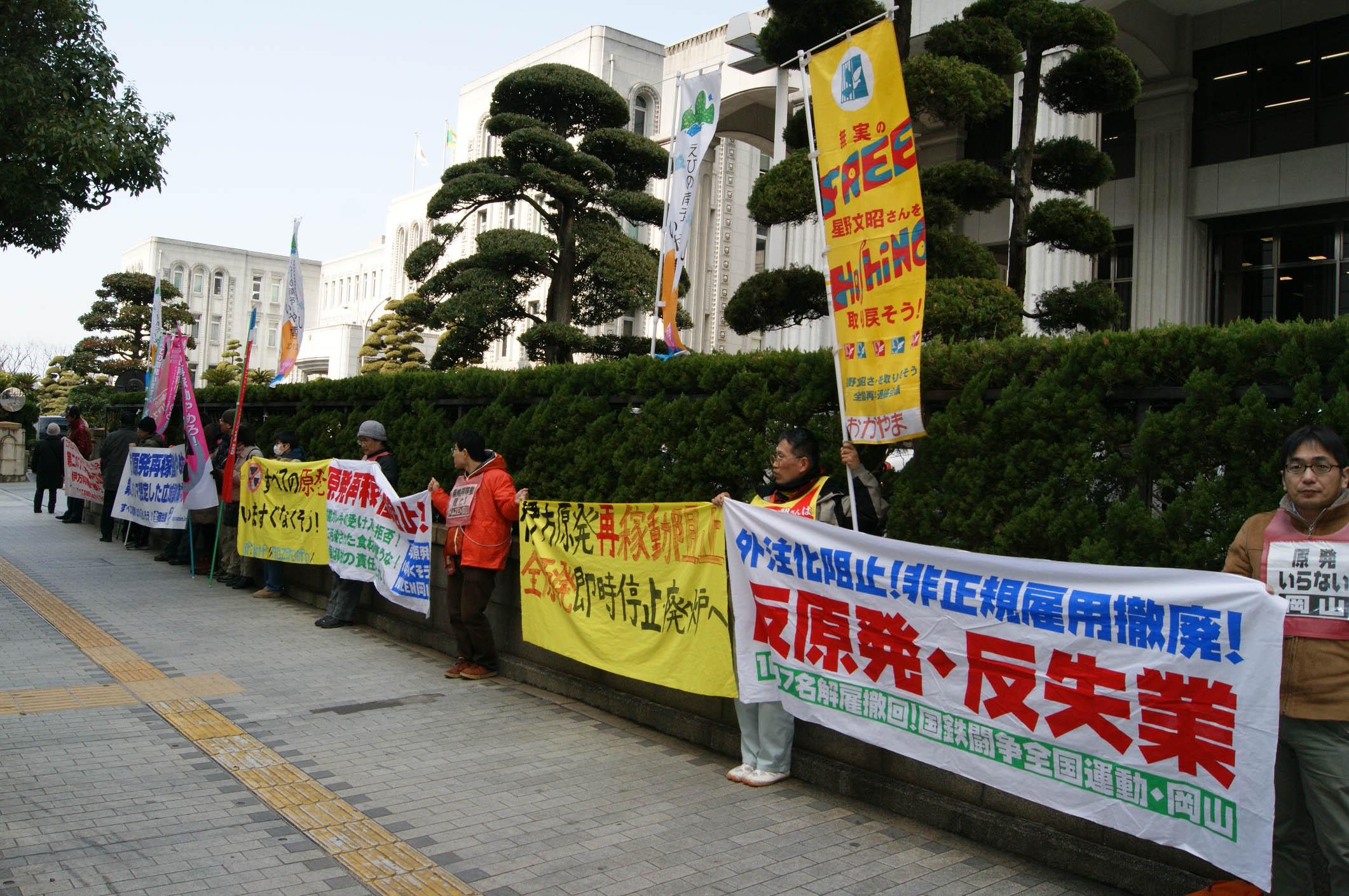愛媛県庁前で再稼働に向けての訓練の中止を求めて抗議中_d0155415_21191593.jpg