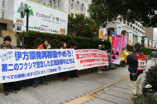愛媛県庁前で再稼働に向けての訓練の中止を求めて抗議中_d0155415_21193722.jpg
