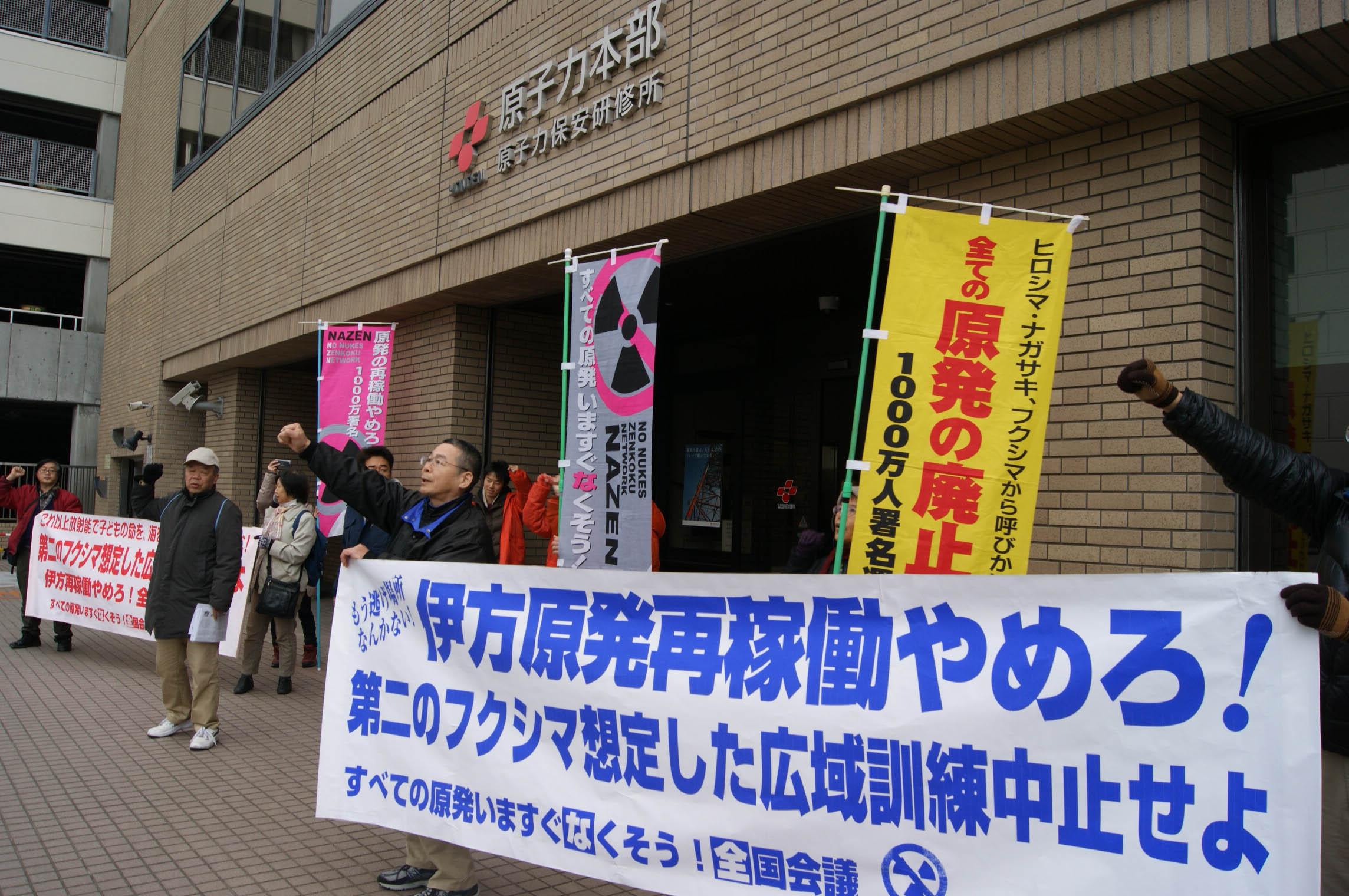 四国電力原子力本部と愛媛県庁へ伊方原発再稼働のための訓練に抗議する申し入れを行った_d0155415_2128319.jpg