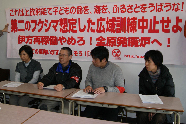 四国電力原子力本部と愛媛県庁へ伊方原発再稼働のための訓練に抗議する申し入れを行った_d0155415_21313885.jpg