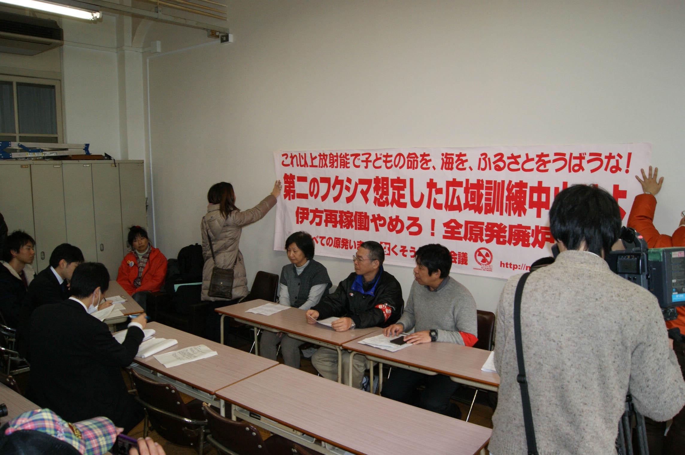 四国電力原子力本部と愛媛県庁へ伊方原発再稼働のための訓練に抗議する申し入れを行った_d0155415_21324967.jpg