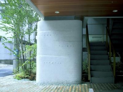 自然素材の魅力:緑花石 その2_e0010418_1924597.jpg
