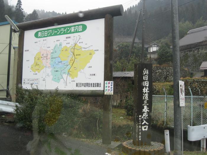 雨の冒険散策☆_a0125419_16544564.jpg