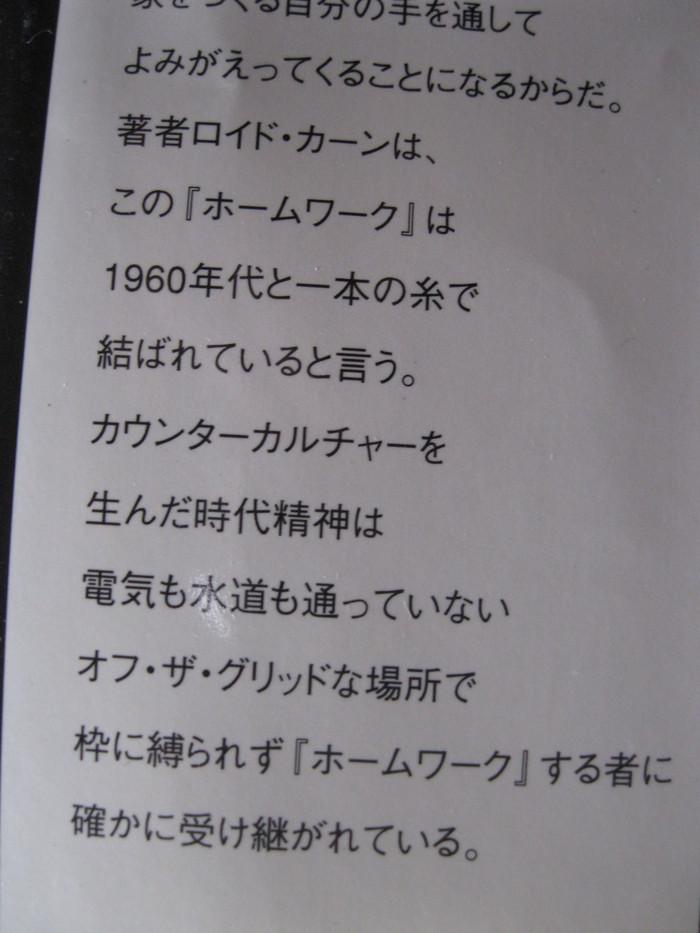a0125419_1956475.jpg