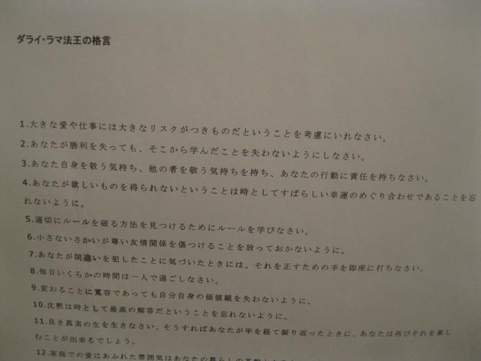 メッセージはマッサージ☆じゅわじゅわ☆_a0125419_2030395.jpg