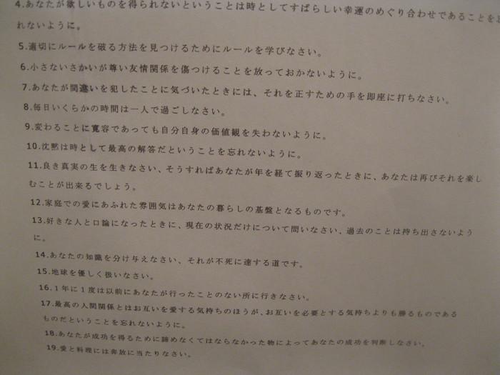 メッセージはマッサージ☆じゅわじゅわ☆_a0125419_20315367.jpg