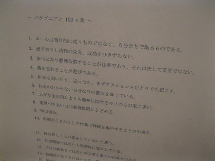 メッセージはマッサージ☆じゅわじゅわ☆_a0125419_20322818.jpg