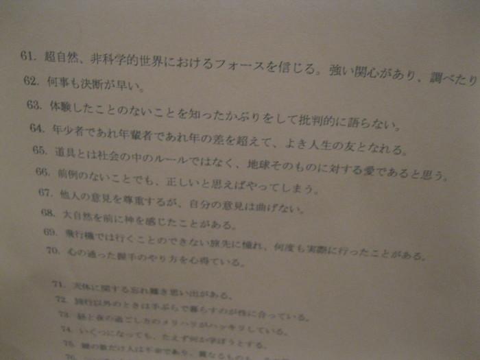 メッセージはマッサージ☆じゅわじゅわ☆_a0125419_20343194.jpg