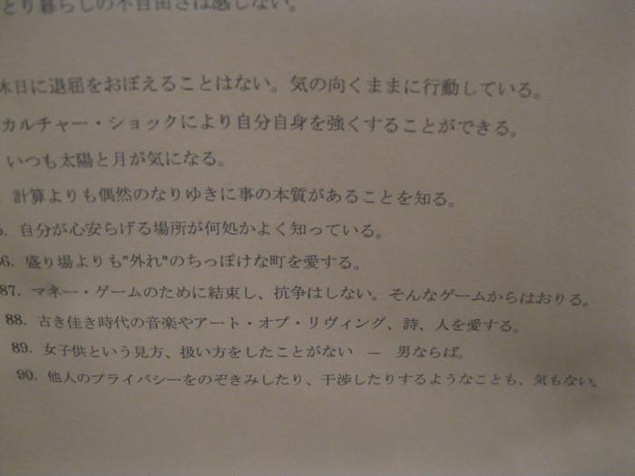 メッセージはマッサージ☆じゅわじゅわ☆_a0125419_20352550.jpg