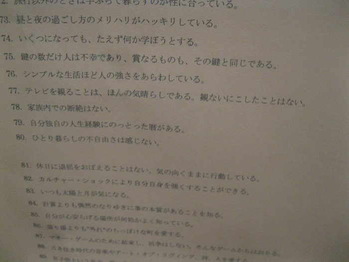 メッセージはマッサージ☆じゅわじゅわ☆_a0125419_2035923.jpg