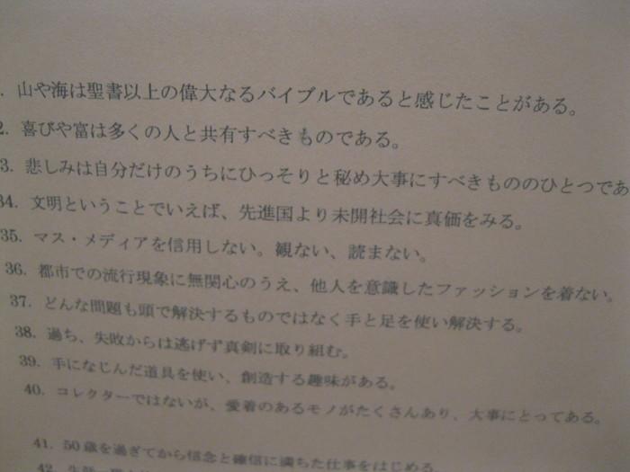 メッセージはマッサージ☆じゅわじゅわ☆_a0125419_2036024.jpg