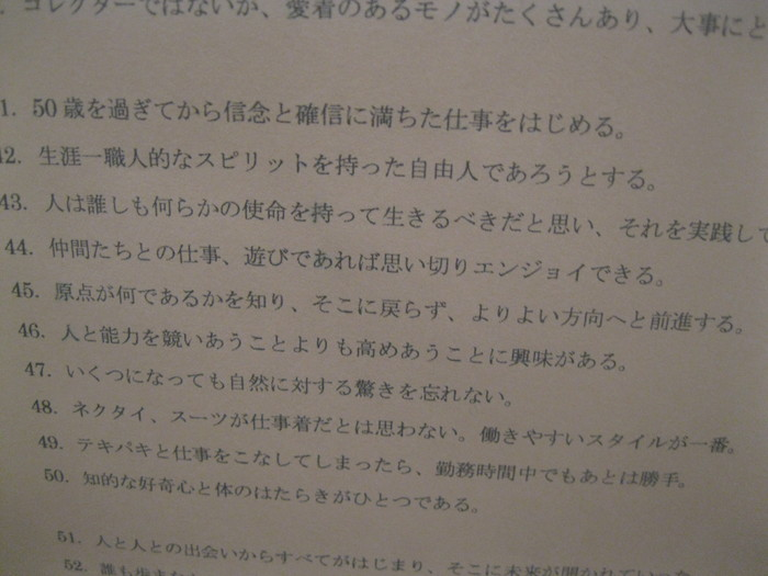 メッセージはマッサージ☆じゅわじゅわ☆_a0125419_20361665.jpg