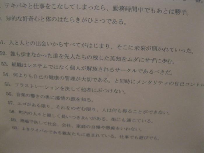 メッセージはマッサージ☆じゅわじゅわ☆_a0125419_20363230.jpg