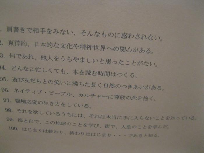 メッセージはマッサージ☆じゅわじゅわ☆_a0125419_20364931.jpg