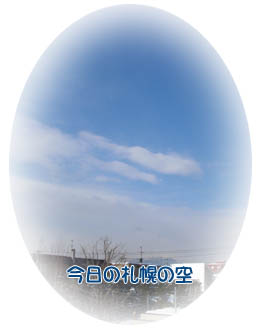 f0227323_1012419.jpg