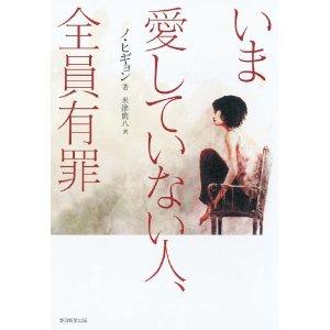 最近読んだ本_d0020834_11142.jpg