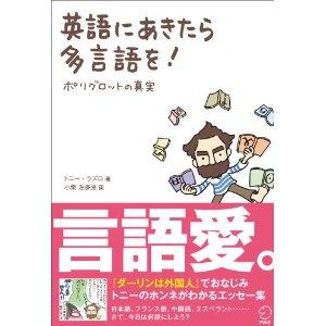 最近読んだ本_d0020834_112808.jpg