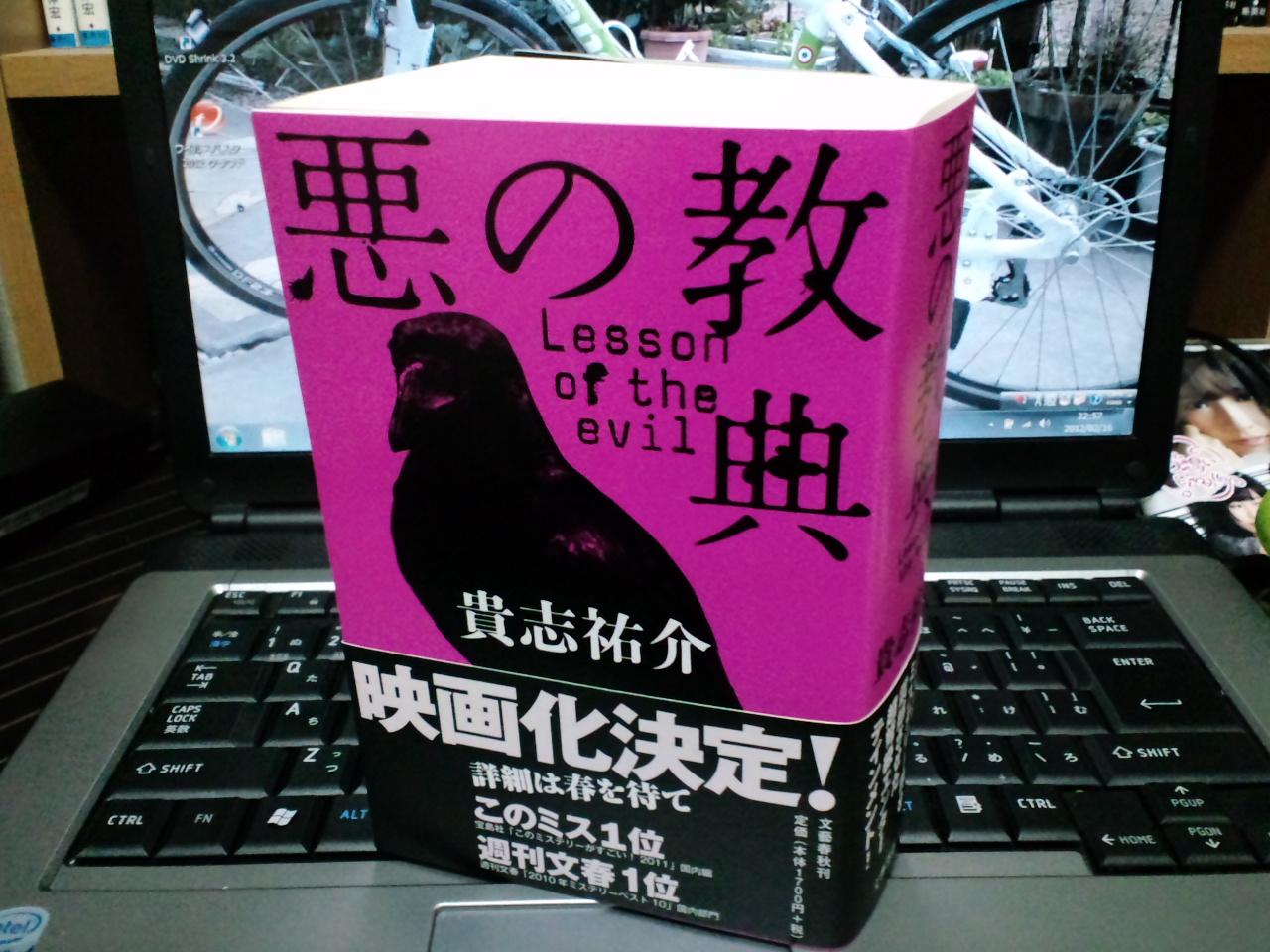 b0076739_014968.jpg