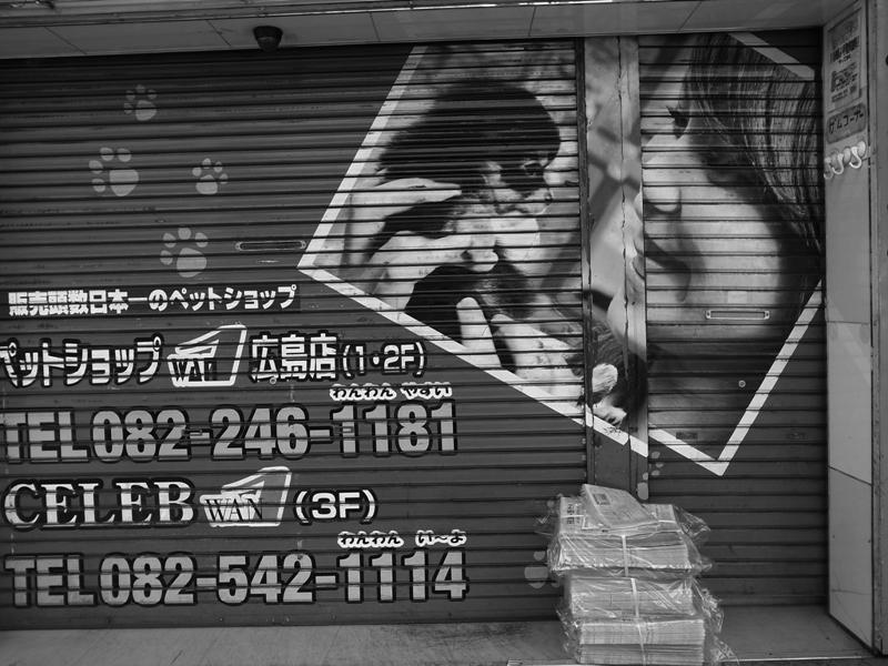 街角ショット~中央通り東~_b0190540_17132698.jpg
