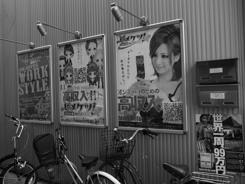 街角ショット~中央通り東Ⅱ~_b0190540_17172073.jpg