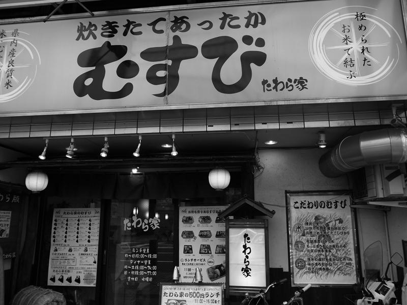 街角ショット~中央通り東Ⅱ~_b0190540_17174899.jpg