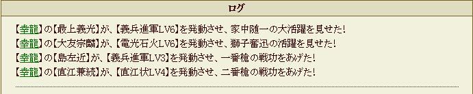 a0250441_8101352.jpg