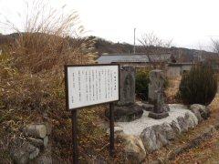 七賢蔵開きウォーク2012_f0019247_18224180.jpg