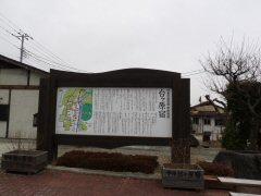 七賢蔵開きウォーク2012_f0019247_18244719.jpg