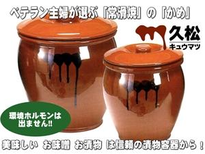 プロジェクトD  麹歩合_c0063348_9315429.jpg