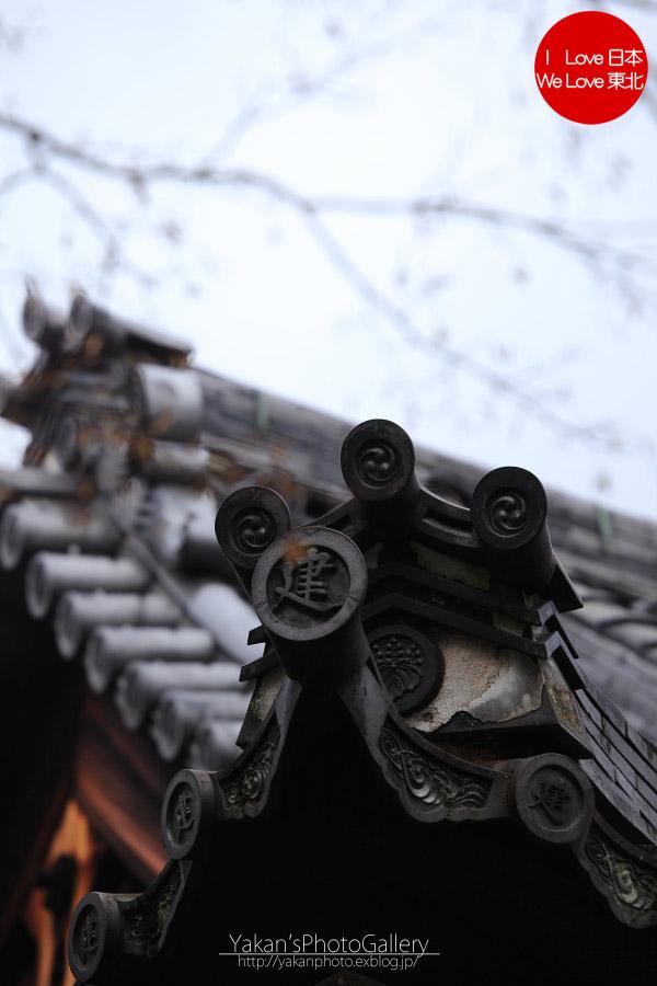 ぶらり途中下車の旅「京の冬の旅」 02 建仁寺[風神雷神図(国宝)、双龍図、鬼瓦]編_b0157849_14375225.jpg