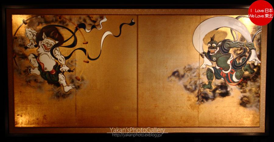 ぶらり途中下車の旅「京の冬の旅」 02 建仁寺[風神雷神図(国宝)、双龍図、鬼瓦]編_b0157849_15555259.jpg