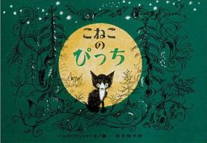 かもめ食堂〜おかやま文学フェスティバル2012_a0017350_174186.jpg