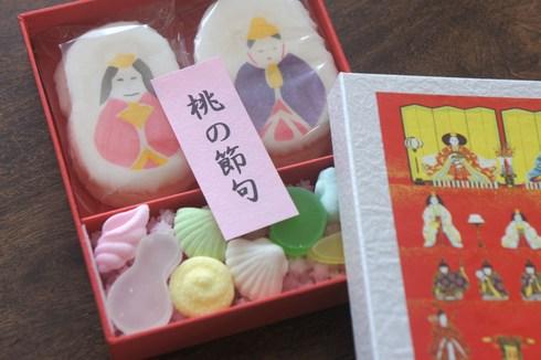 京都の雛祭り菓子と くまキャラメルパン_d0210450_15433559.jpg