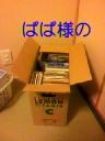 b0003855_103495.jpg