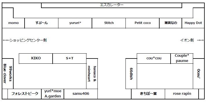 b0206061_0383116.jpg