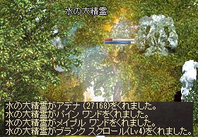 a0201367_2375724.jpg
