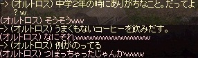a0201367_3391093.jpg