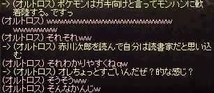 a0201367_3424621.jpg