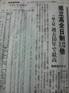 高校入試_e0063268_2355811.jpg