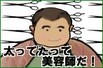 e0112268_10183468.jpg