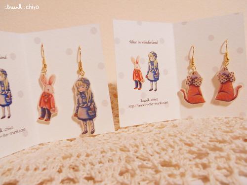 『Alice in LeLe Land』展 2012.02.18~03.16_f0223074_21144934.jpg