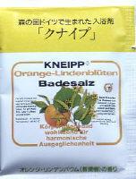 クナイプ バスソルト オレンジ・リンデンバウム 40g
