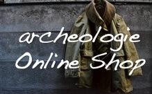 archeologieonlineshop
